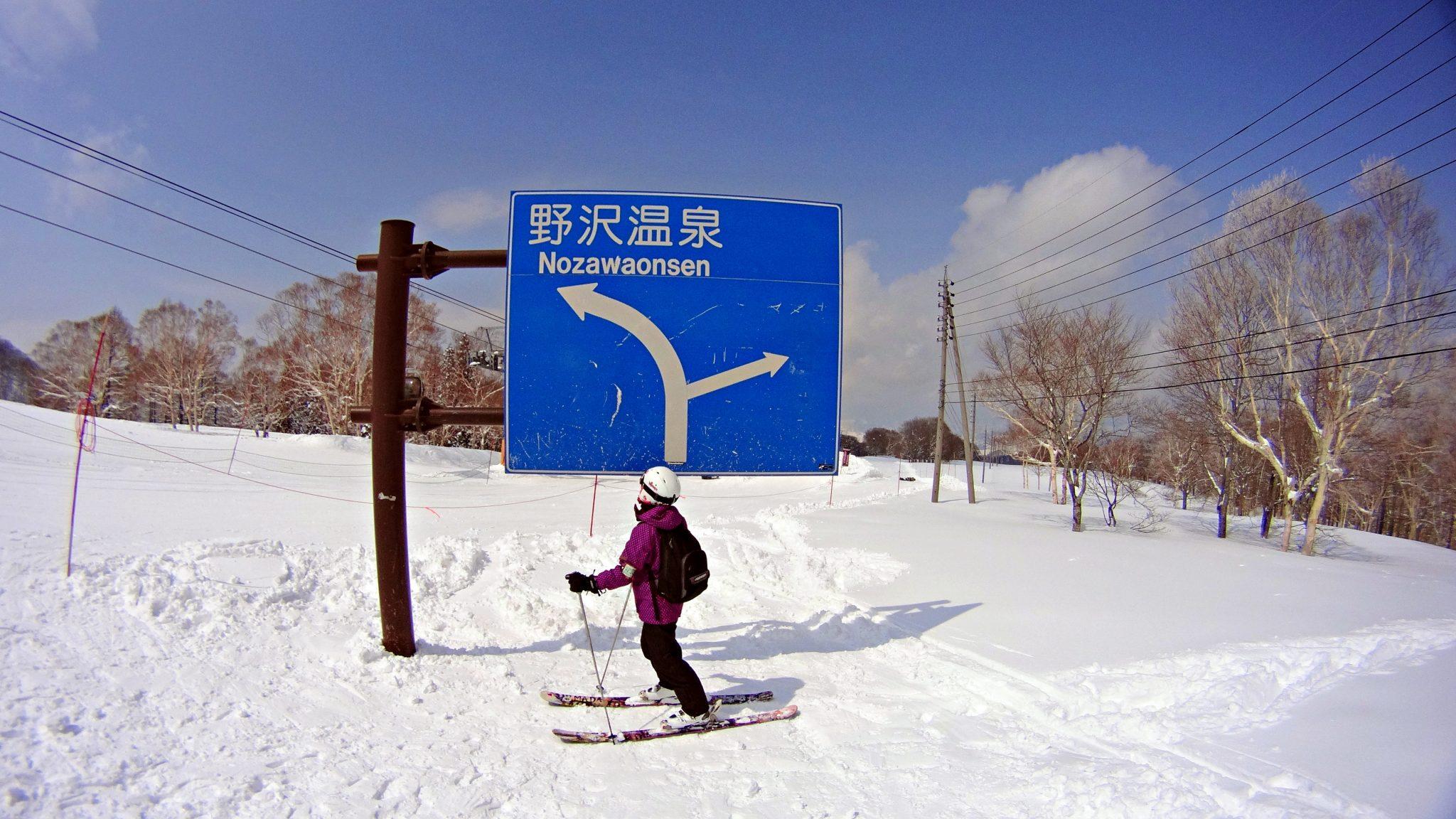 5 dôvodov prečo ísť na Working Holiday do Japonska v zime